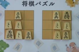 【初級】2019/4/16の将棋パズル