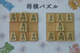 【中級】2019/4/17の将棋パズル