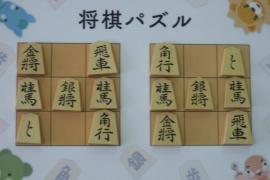 【中級】2019/4/18の将棋パズル