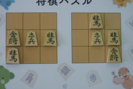 【初級】2019/4/19の将棋パズル