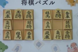 【上級】2019/4/20の将棋パズル