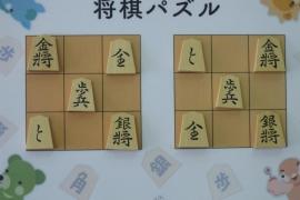 【中級】2019/4/21の将棋パズル
