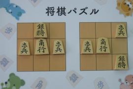 【初級】2019/4/22の将棋パズル