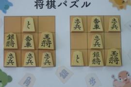 【中級】2019/4/23の将棋パズル