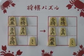 【中級】2019/4/27の将棋パズル