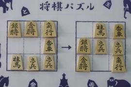 【中級】2019/5/1の将棋パズル