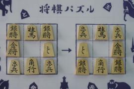 【中級】2019/5/5の将棋パズル