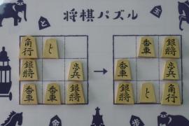 【中級】2019/5/6の将棋パズル