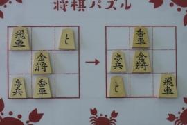 【中級】2019/5/10の将棋パズル