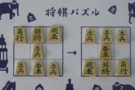 【上級】2019/5/7の将棋パズル
