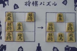 【中級】2019/5/16の将棋パズル