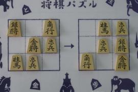 【中級】2019/5/20の将棋パズル