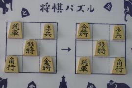 【初級】2019/5/21の将棋パズル