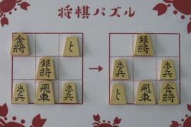 【中級】2019/5/23の将棋パズル