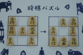 【中級】2019/5/29の将棋パズル