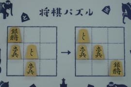 【初級】2019/5/30の将棋パズル