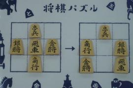 【中級】2019/5/31の将棋パズル