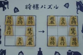 【中級】2019/6/1の将棋パズル
