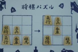【初級】2019/6/2の将棋パズル