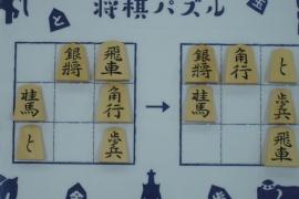 【中級】2019/6/3の将棋パズル