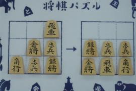 【中級】2019/6/4の将棋パズル