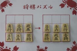 【中級】2019/6/6の将棋パズル