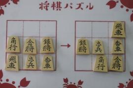 【中級】2019/6/10の将棋パズル