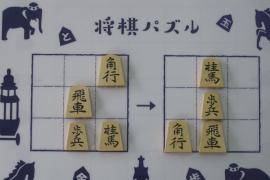 【初級】2019/6/12の将棋パズル