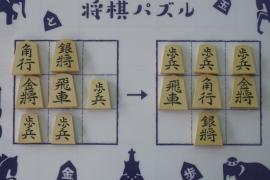 【中級】2019/6/14の将棋パズル