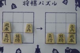 【初級】2019/6/15の将棋パズル