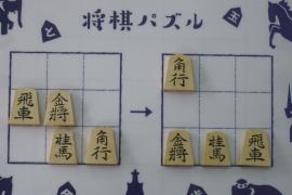 【初級】2019/6/16の将棋パズル