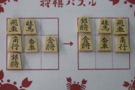 【中級】2019/6/25の将棋パズル