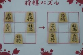 【初級】2019/6/27の将棋パズル