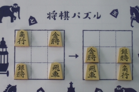 【初級】2019/7/3の将棋パズル