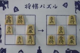 【中級】2019/7/4の将棋パズル