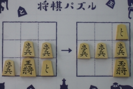 【中級】2019/7/9の将棋パズル
