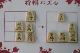 【中級】2019/7/10の将棋パズル