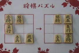 【中級】2019/7/15の将棋パズル