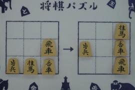 【初級】2019/7/17の将棋パズル