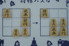 【中級】2019/7/18の将棋パズル