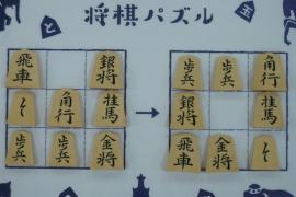 【上級】2019/7/20の将棋パズル
