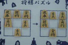 【中級】2019/7/22の将棋パズル