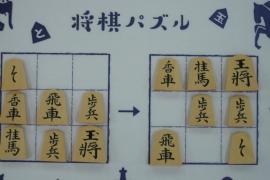 【中級】2019/7/23の将棋パズル