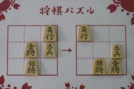 【初級】2019/7/28の将棋パズル