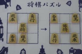 【初級】2019/7/31の将棋パズル