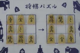 【上級】2019/8/2の将棋パズル