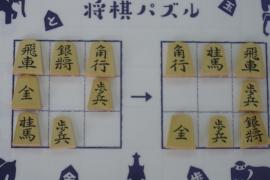 【中級】2019/8/4の将棋パズル