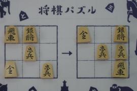 【初級】2019/8/23の将棋パズル