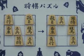 【初級】2019/8/28の将棋パズル