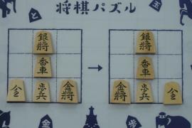 【中級】2019/8/29の将棋パズル